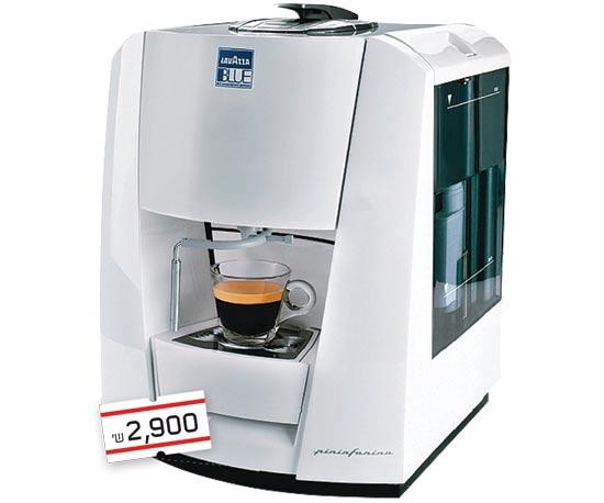 מכונת קפה, לוואצה בלו / צלם: יחצ